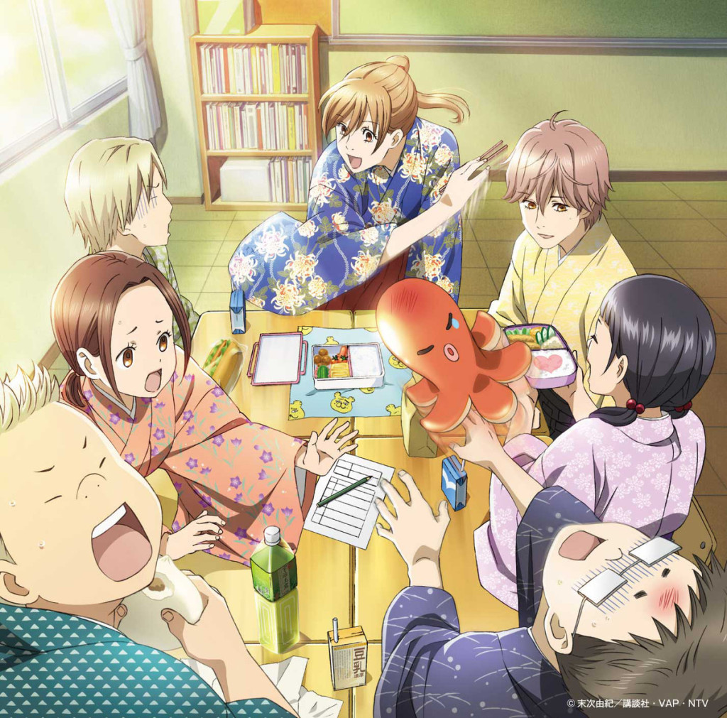 Chihayafuru-2-Soundtrack-Cover