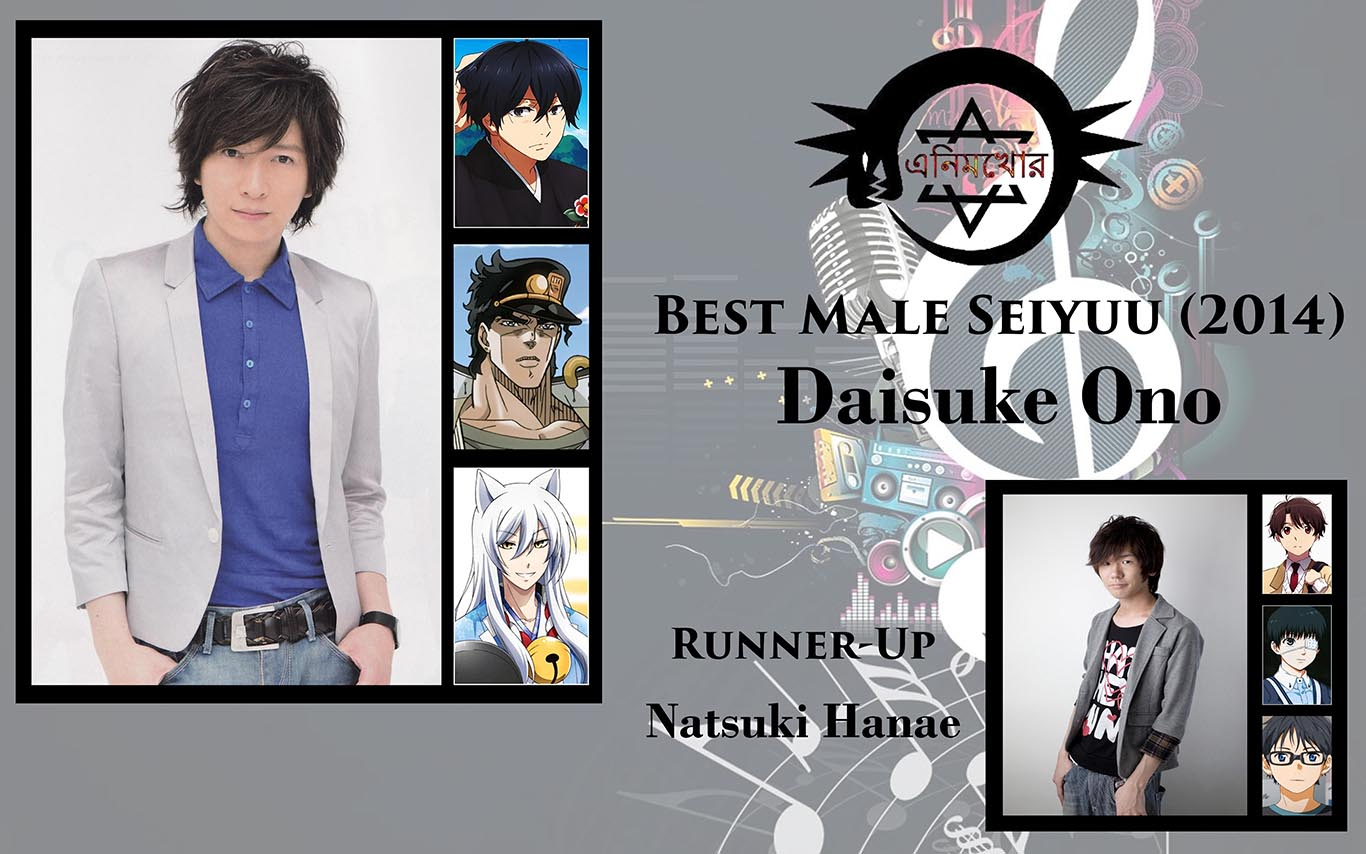 11-best-male-seiyuu