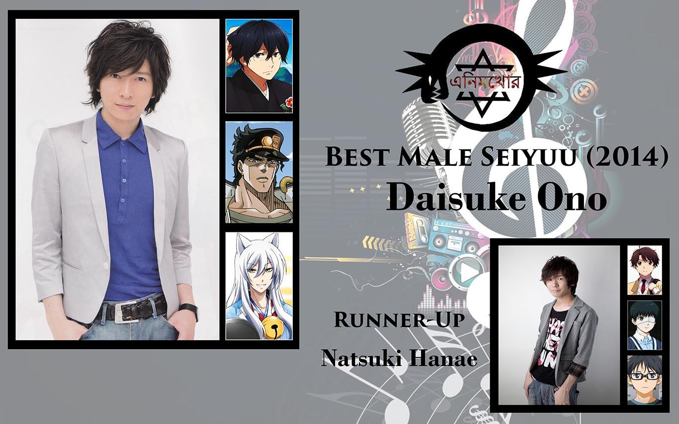 11-best-male-seiyuu