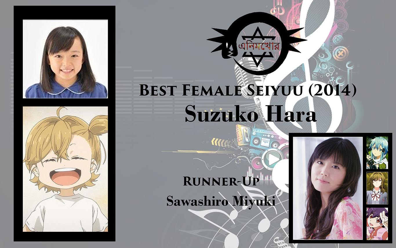 12-best-female-seiyuu