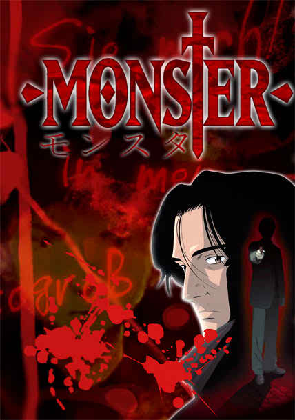 23 Monster