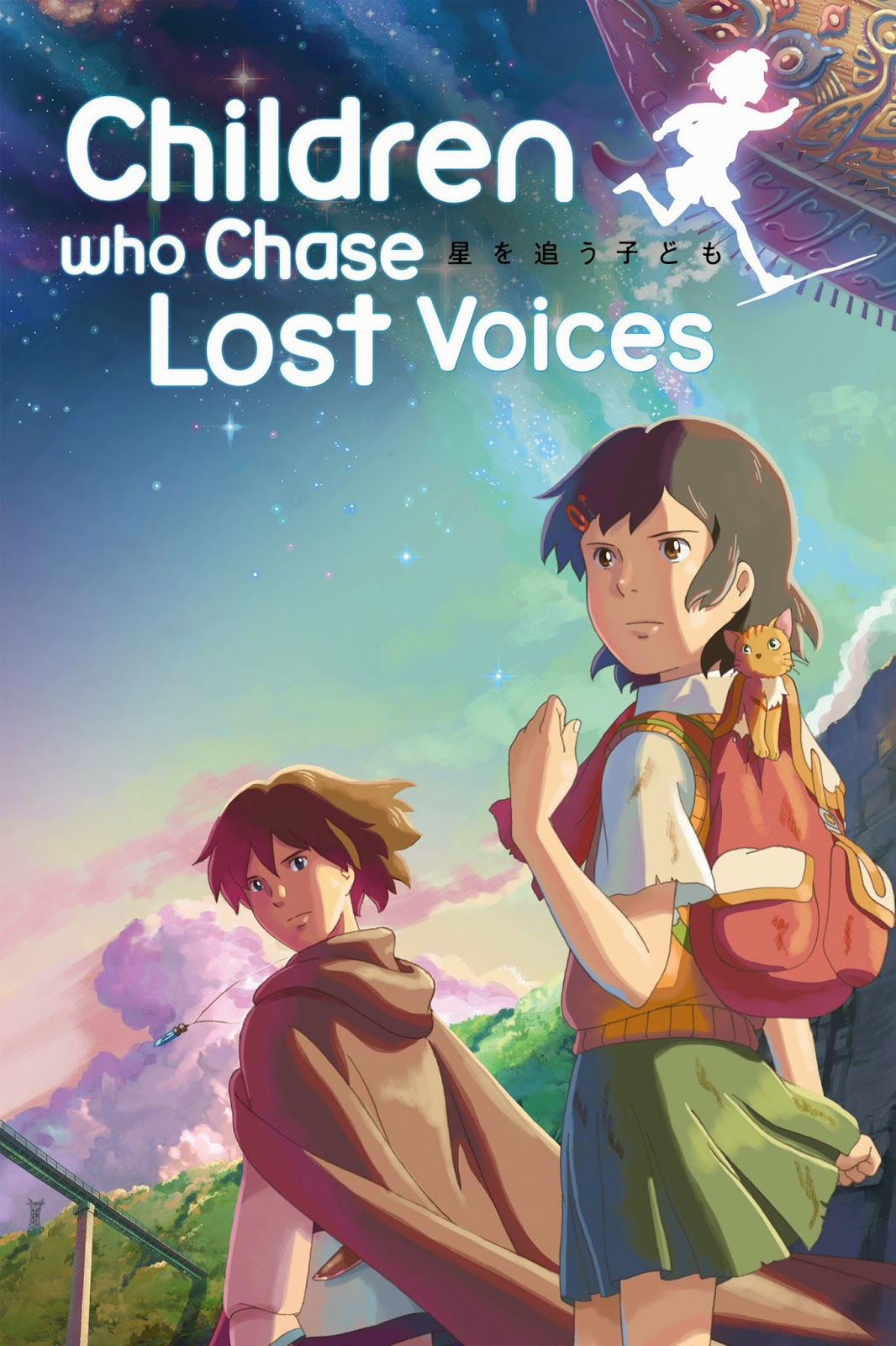 24 Children Who Chase Lost Voices