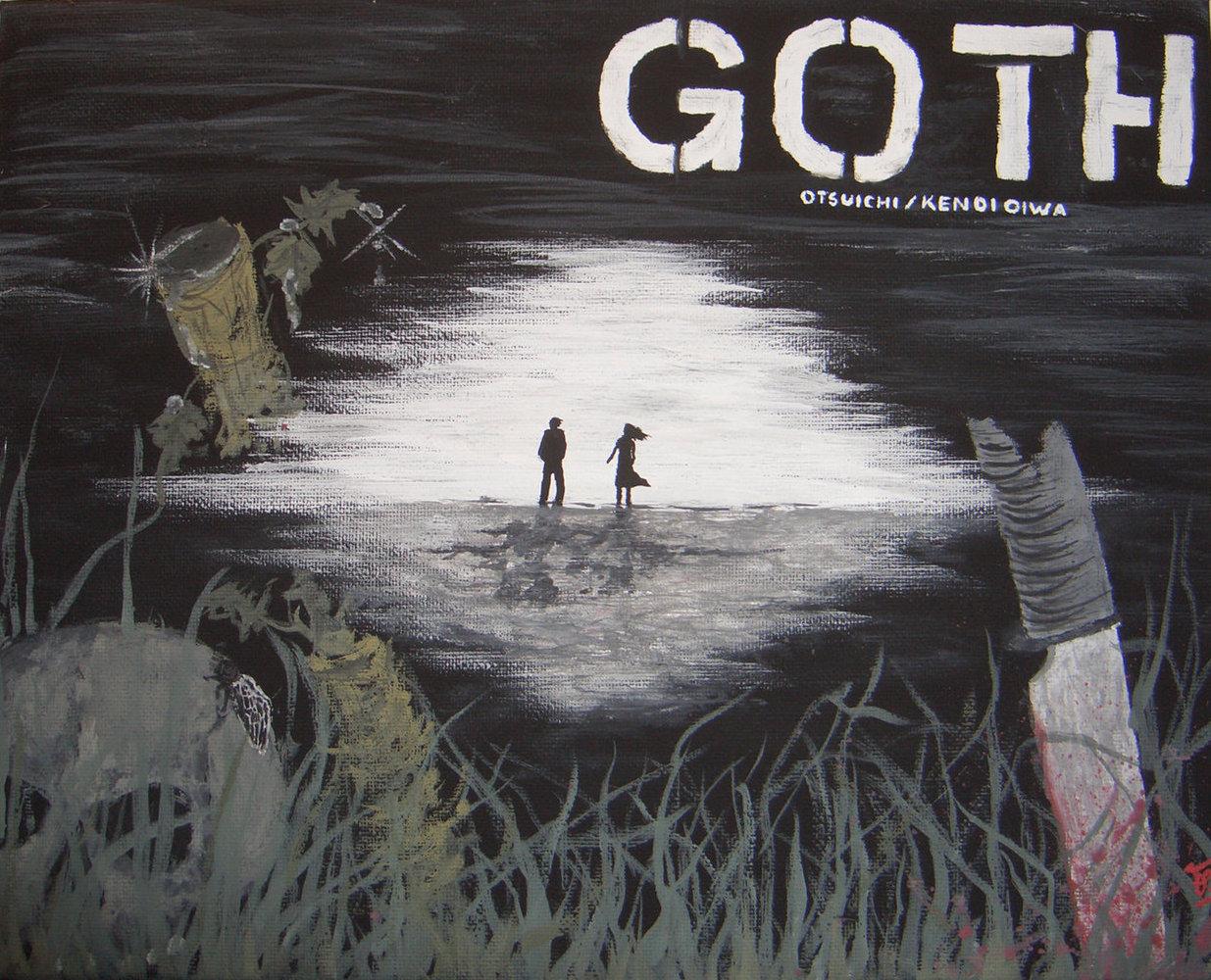 40 GOTH Manga