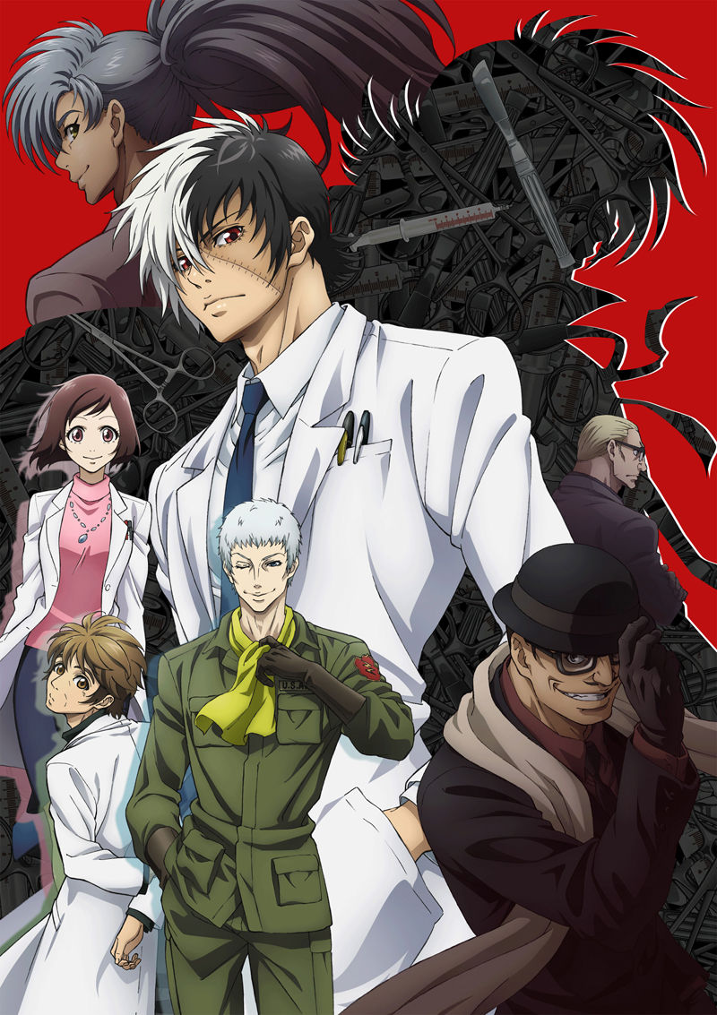 18. Young Black Jack