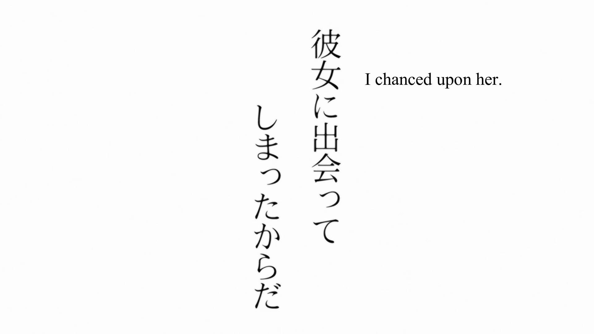 Bungaku Shoujo 5