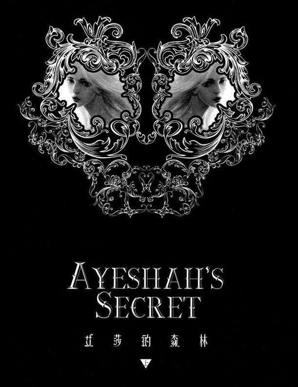 ayeshahs-secret-5