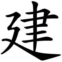 kanji-19