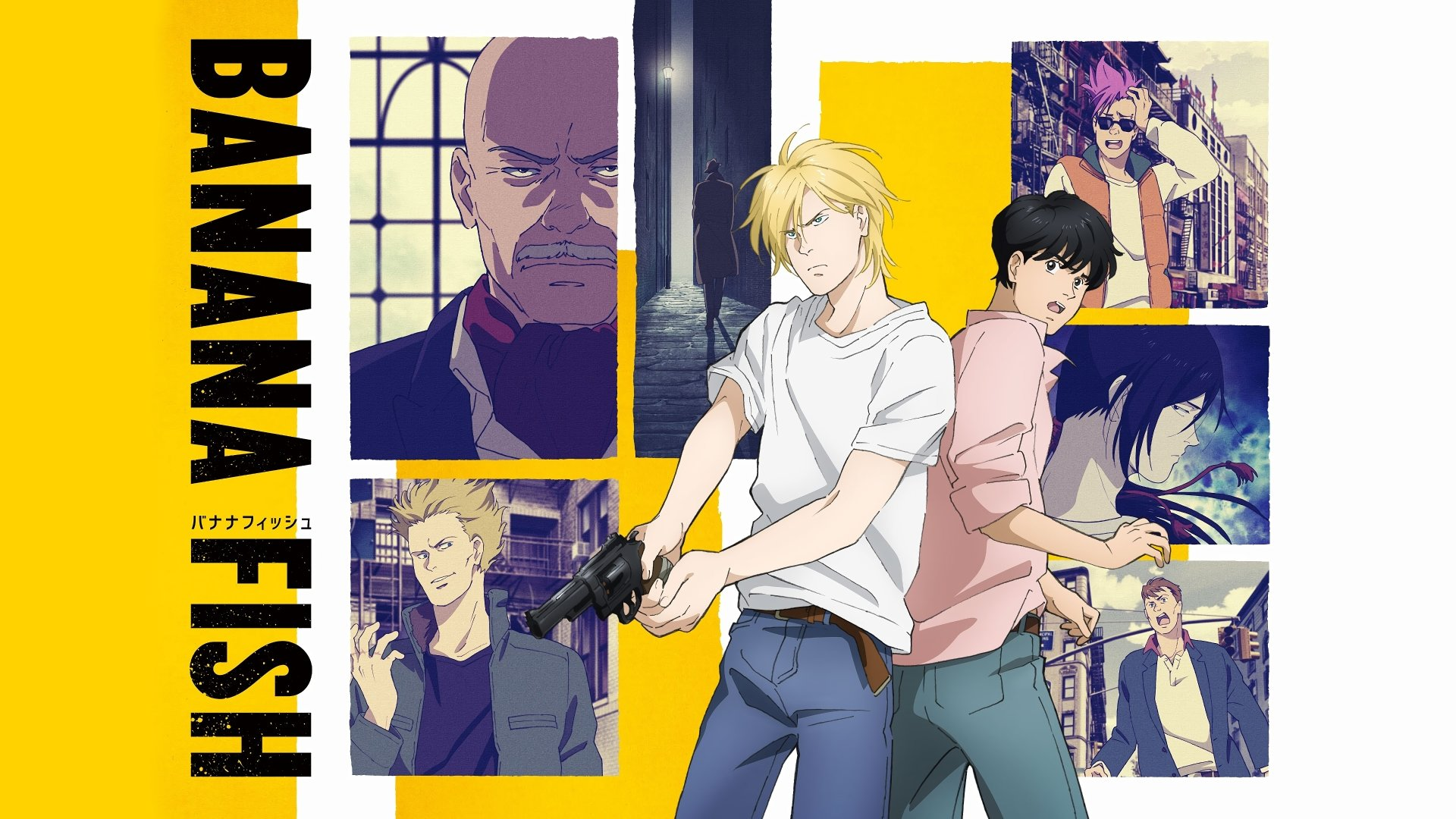 7. Nudrat - Banana Fish